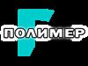 Д-ПОЛИМЕР