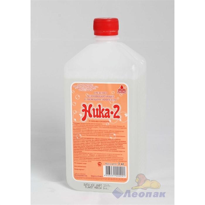 Ника-2 Дезинфицирующее средство с моющим эффектом, 1л. (12шт) - фото 4506