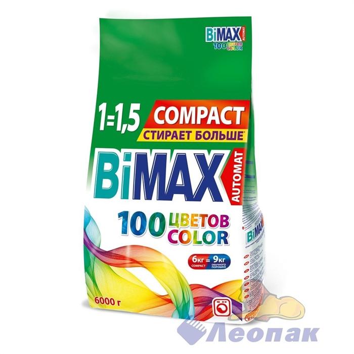 BiMax  Automat 6000г Color /2шт - фото 4583