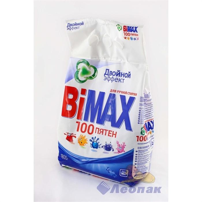 BiMax  руч/стир. 1800г 100 пятен (2)/5шт - фото 4609