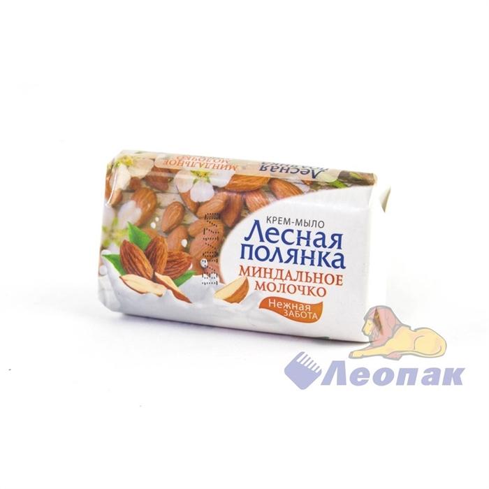 ТМ  Лесная полянка  Крем-мыло Миндальное молочко 90г/104шт - фото 4699