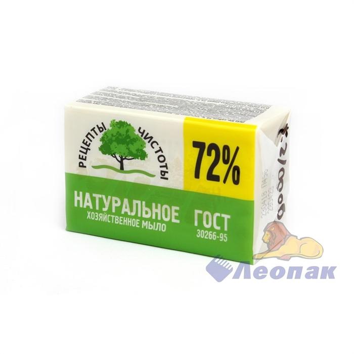 Мыло хозяйственное  Рецепты Чистоты  72% 200г. в упаковке (63шт) /Новгород - фото 4700