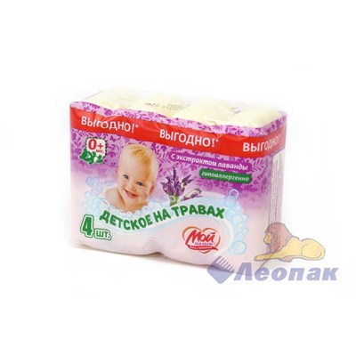 Мыло туалетное  Мой Малыш  с экстратом лаванды (4*70гр/уп) (18уп) - фото 4717