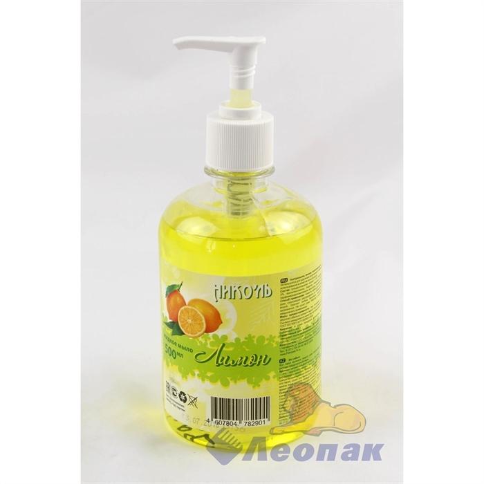 Мыло жидкое  НИКО,ЛЬ  Лимон  0,5л - фото 4728