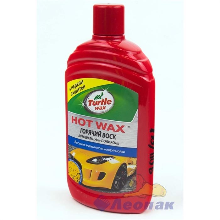 Воск горячий TW Hot Wax 500ML (6шт) 53018 - фото 4774