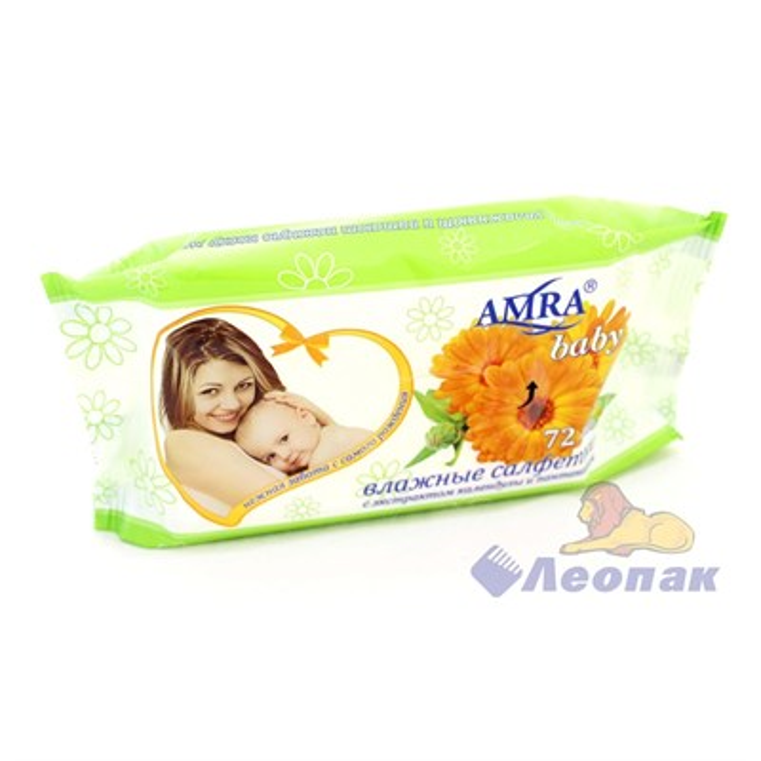 Салфетка влажная  AMRA  для детской гигиены (72шт/1уп/9уп) - фото 4829