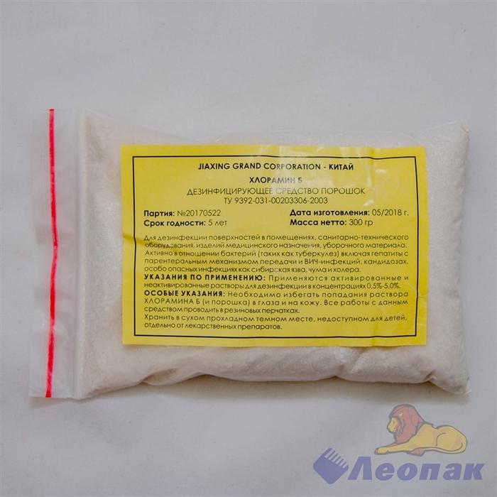Хлорамин Б дезинфицирующее средство фасованный 300гр (50шт) - фото 9119
