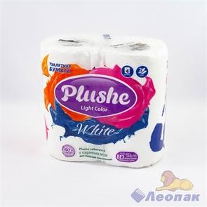 Бумага туалетная  PLUSHE Lightt Color White  белая  2-х сл.(4шт/12уп)
