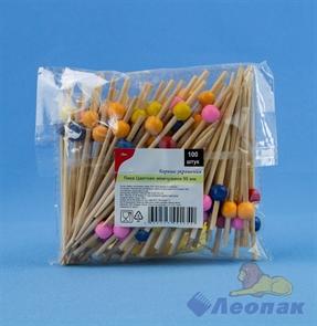 Пика  Цветная Жемчужина  бамбук 90 мм (100шт/40уп)