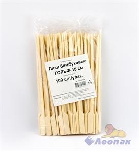 Пика  Гольф  бамбук 180мм (100шт/1уп)
