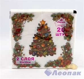 Салфетка Лилия  Новогодняя ель  (20шт/15уп) 33х33см  2х-слойная