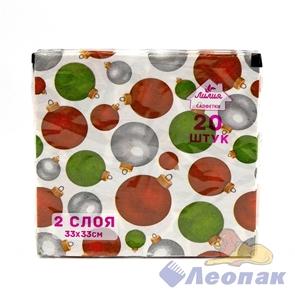 Салфетка Лилия  Разноцветные шары  (20шт/15уп) 33х33см  2х-слойная