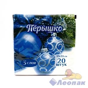 Салфетка Перышко Prestige  Синие шары  (20шт/12уп) 33х33см  3х-слойная