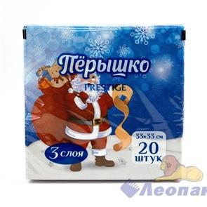 Салфетка Перышко Prestige  Санта с мешком  (20шт/12уп) 33х33см  3х-слойная