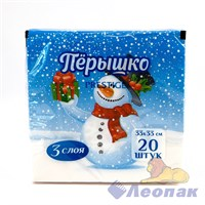 Салфетка Перышко Prestige  Снеговик с подарками  (20шт/12уп) 33х33см  3х-слойная