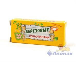 Зубочистки ментол  в инд. уп-ке (500шт/50уп)