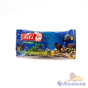 Салфетка влажная   Lili  с ароматом морской свежести (15шт)