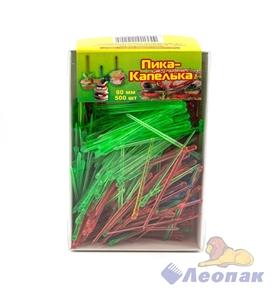 Пика  Капелька 80мм цветная (500шт/15уп) Квант
