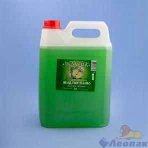 Мыло  жидкое Зодиак, 5 л, Зеленое Яблоко, канистра К10-1
