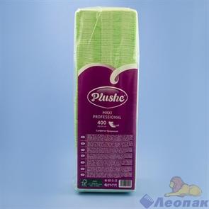 Салфетка салатовая/пастель Plushe Maxi Professional (400л/4уп)