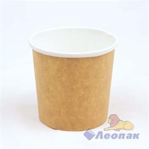 Контейнер суповой бумажный 500мл (D98хD72хН99мм) (50шт/8уп/400шт.),КРАФТ ,круглое дно 555002