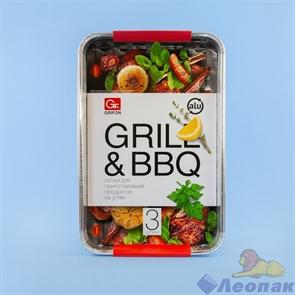 Лотки алюминиевые GRIFON BBQ, 3 шт. в упак./26/1, 500-031