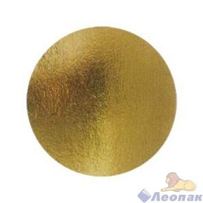 Подложка картонная круг 260 (0,8мм) мм золото (100шт)  GSD 260 (0.8)