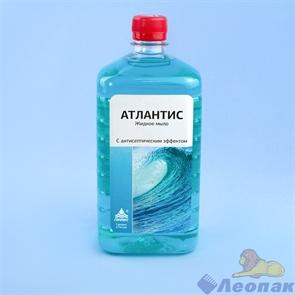 Жидкое мыло  Атлантис  дезинфицирующее с антисептическим эффекторм, 1л