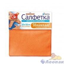 Салфетка из микрофибры 30х30см (1шт/1уп/ 36уп) Универсальная,  GRIFON арт.900-010/1 оранжевая