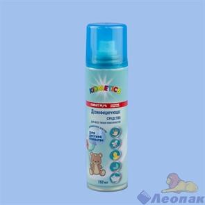 Средство дезинфицирующее  «BIG D» для детской комнаты Kidmetics в аэрозольной упаковке, 150 мл