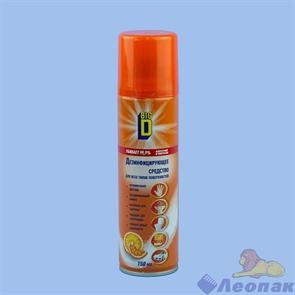 Средство дезинфицирующее  «BIG D» для всех типов поверхностей в аэрозольной упаковке, 150 мл