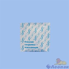 Салфетка влажная  в индивидуальной упаковке (1500шт)