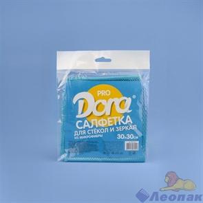 Салфетка из микрофибры 30х30см Dora Pro  для стекол и зеркал   (110)