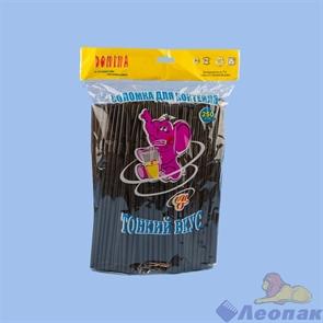 Трубочка д/коктейля с изгибом (250шт/48кмп) черная Слоник 5*210    88003