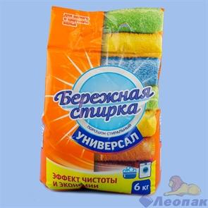 Стиральный порошок Бережная стирка Универсал 6 кг п/эт, шт, арт 667