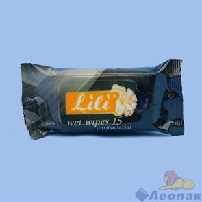 Салфетка влажная   Lili  с ароматом парфюма (15шт)