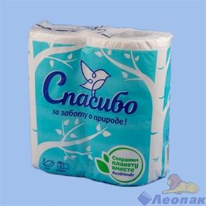 Бумага туалетная  Спасибо за заботу о природе  белая  2-х сл.(4шт/10уп) 23,5м