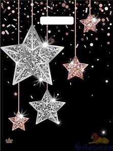 П-выр.ручка 31х40-60мкм  Звезды в глянце  ламинированный  (500) ТИКО