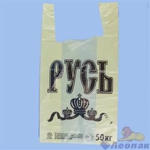 П-майка 30х55-30мкм  РУСЬ  желтая (100/1000) Ижевск