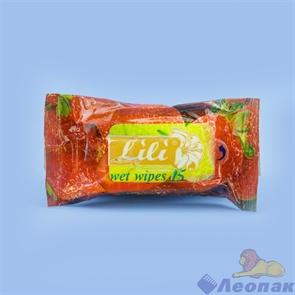Салфетка влажная   Lili  с ароматом клубники (15шт)