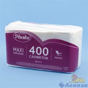 Салфетка белая/пастель  Plushe Maxi Professional (400л/8уп)