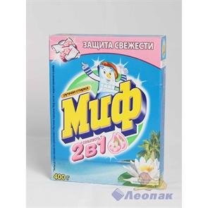 Порошок стиральный  Миф  руч.стирка в ассортименте 400г/22