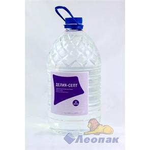 Мыло жидкое   Делия-септ  5000 мл (кожный антисептик)