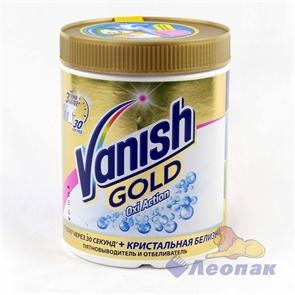 Ваниш пятновыводитель OXI Action GOLD 1,0кг