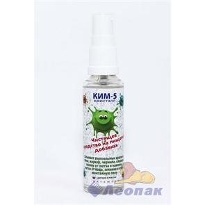 КИМ-5 Кристалл чистящее средство гель-смывка СПРЕЙ 50гр.