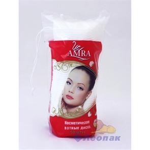 Ватные диски косметические  AMRA  (50шт/1уп/24уп)