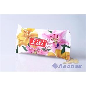 Салфетка влажная   Lili  с ароматом лилии (15шт)