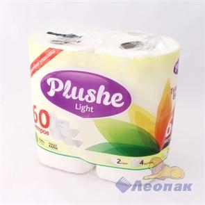 Бумага туалетная  PLUSHE Lightt  белая  2-х сл.(4шт/12уп)