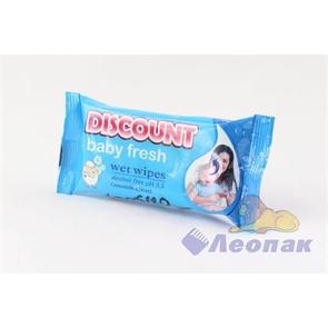 Салфетка влажная   Discount  для детей (15шт) (1/100уп) с экстрактом ромашки