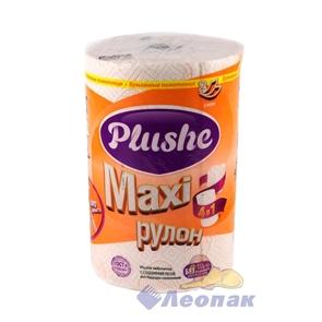 Полотенца бумажные  PLUSHE MAXI 40м  белые 2-х сл. (1шт/12уп)